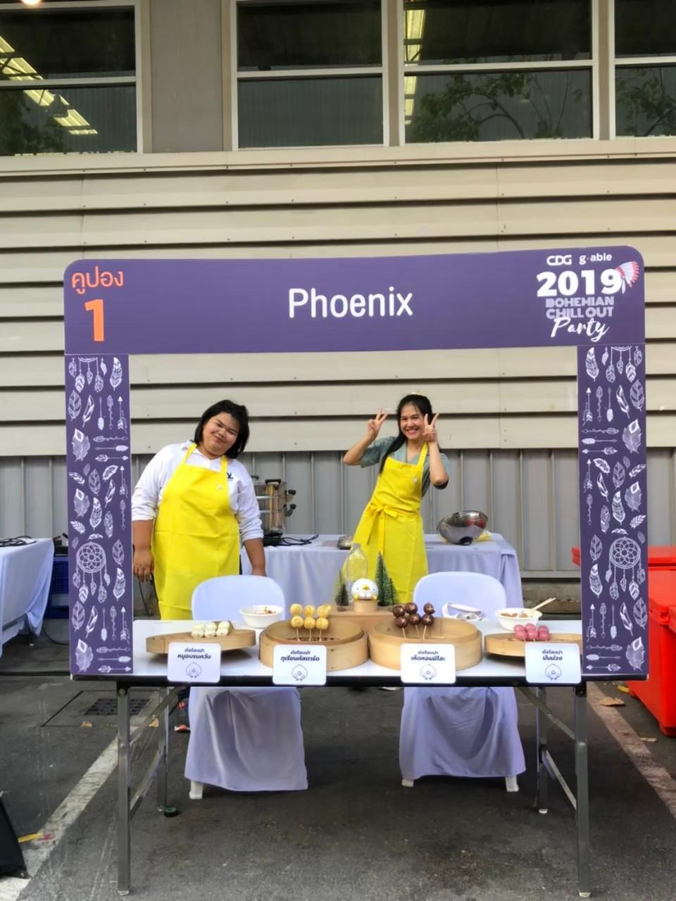 Snack Box  |   ขนมประชุม  อีเว้นท์   เขต วัฒนา สวนหลวง ห้วยขวาง  บางนา  |   ขนม Snack จาก Phoenix Lava