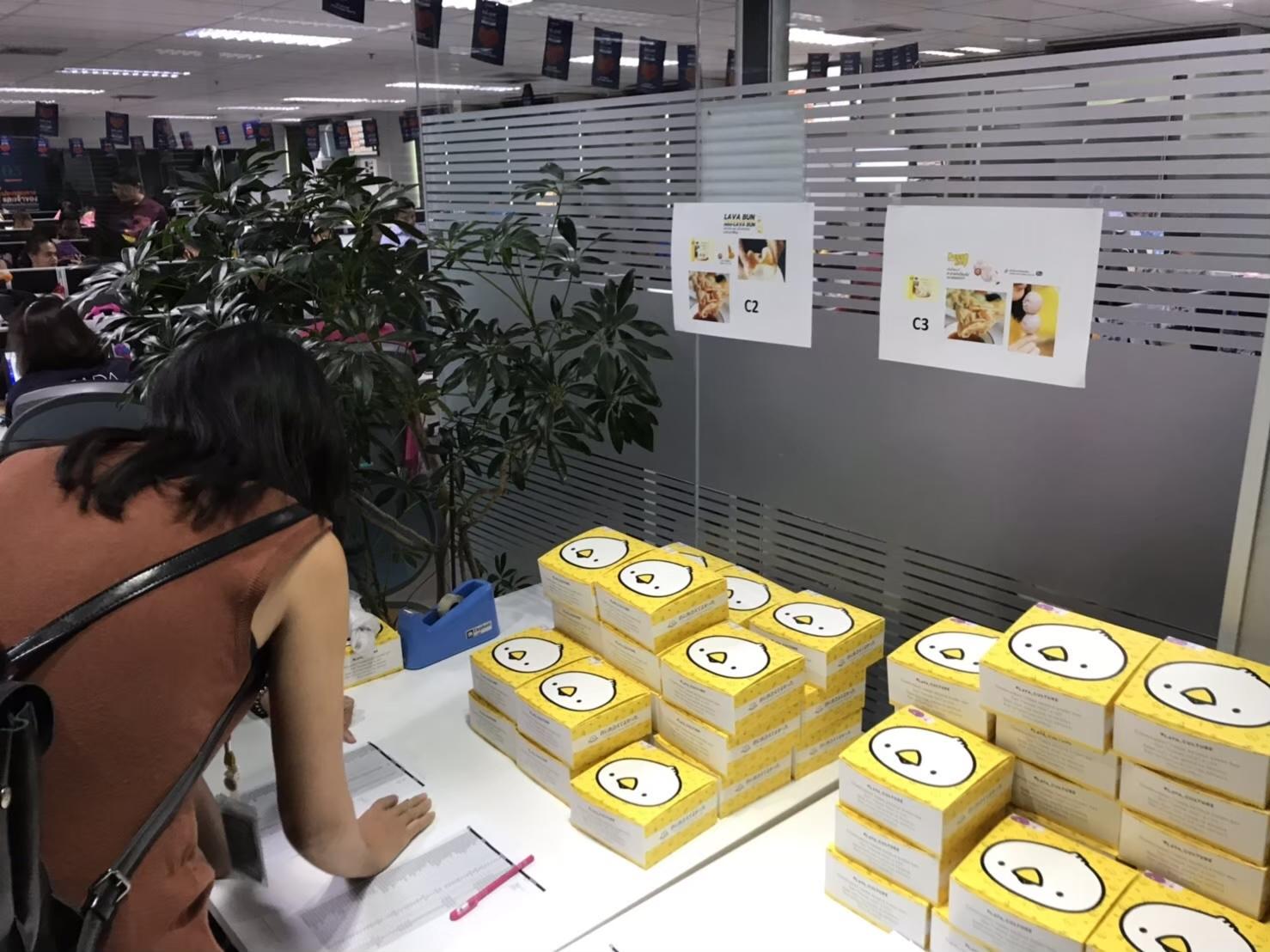 หน้าที่ ประชุม, หน้าที่ meeting, ตำแหน่ง ประชุม, บทบาท ประชุม, snack box