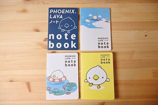 Note Book สมุดแห่งการขอบคุณ